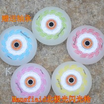 Roller skating wheel flash pu wear-resistant luminous brake Brush Street flat flower skating roller skates