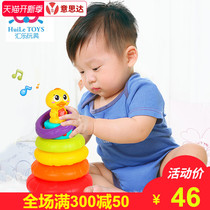 Stacked trap stack toy baby electric music seven rainbow ring layer Cascade Tower puzzle Toy Daddy Duck