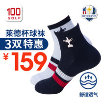 Ryder Cup golf socks man RM152MC02 golf socks cotton Socks 100 Golf