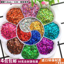Laser discoloration flash powder nail mobile phone shell Flash film diatomite colorful sequins diatomite gold powder glitter handmade
