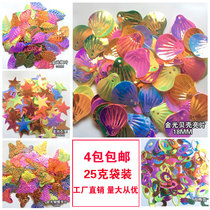 Imported gold shell sequins laser hand diy phone shell flash Christmas dijiao slime production materials