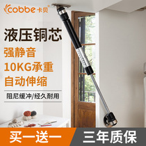 Kabei tatami hydraulic strut Cabinet air spring rod on the turn door air support telescopic pneumatic bed with support rods