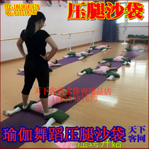 Yoga dance pressure legs sandbags martial arts school with 10 pounds 20 pounds of iron sand bag fitness rehabilitation canvas sandbags