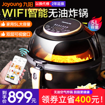Joyoung KL-50G1 air fryer smart home multi-function large capacity no fume fries mechanical and electrical fryer
