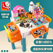 Small Luban multi-functional building blocks table childrens toys storage assembly puzzle game 3-5-6 years old boys and girls