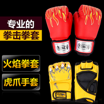 Adult boxing gloves children sandbag gloves Sanda gloves practice training Muay Thai professional fighting fight MMA