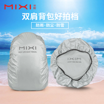 M Hee outdoor mountaineering bag riding bag backpack rain cover backpack trolley bag waterproof cover dust cover men and women