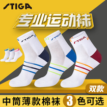 STIGA Stika socks Sport socks fitness sports socks absorbant respirant stinky feet table tennis socks