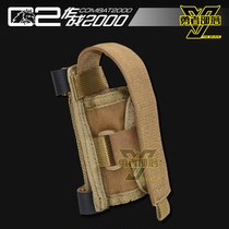 (Warrior Tribe) COMBAT2000 MOLLE multi-function flashlight sleeve Tactical large flashlight sleeve accessories.