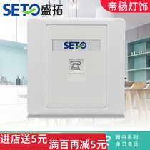 Shengto phone socket panel Type 86 A telephone wall telephone switch socket telephone line socket