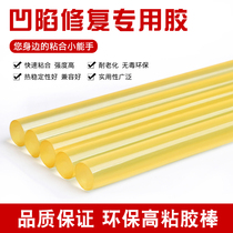 Hot melt glue stick high viscosity hot melt gun with glue stick car sunken repair tape strong adhesive 5 sticks