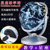 Universal constellation HD medium student with 25cm globe charging desk lamp childrens teaching office decoration ar