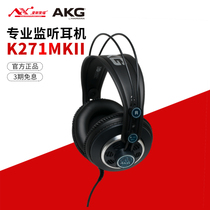 AKG love technology K271MK2 MKII head-mounted monitor headphone studio arranger licensed