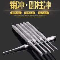 Cylindrical reverse punch punch punching die punching repair tool