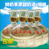Mongolia Prairie milk wine Wulan milk wine milk stuffed 12 degrees 500mlx4 bottle gift