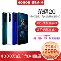 (During the spring festival spot fast)Huaweis HONOR glory 20 full screen super wide-angle AI four Kylin 980 chip smart camera phone genuine PRO phone v30