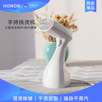 Glory Pro-election steamer steam huaguang handheld mini Home small steam iron ironing clothes ironing machine portable