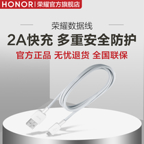 Glory data cable USB Type A to Micro USB AP70