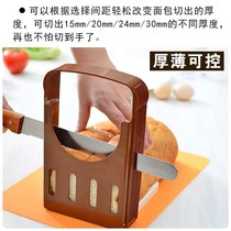 Japan imported bread slicer toast cutting frame home baking square package slicer slicer with bread knife