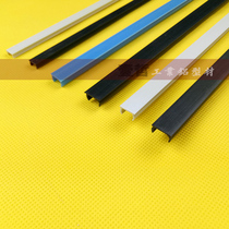 Aluminum profile flat seal 4040 GB seal groove European standard industrial LV wood strip dust decorative accessories