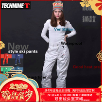 TECHNINE T9 large size ski pants men and women single and double board windproof waterproof breathable wear-resistant equipment