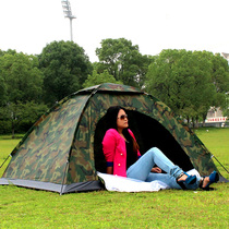 Double Camouflage tent Outdoor single-person indoor rain-proof fishing 1 People 2 camping camping Waterproof Tent