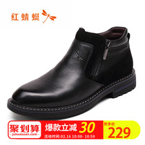 Red Dragonfly mens shoes are high-top shoes mens cotton shoes winter business plus velvet leather warm new mens shoes