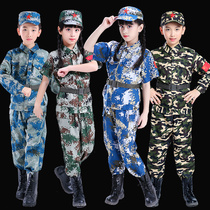 Childrens camouflage suits military training children primary school uniforms Boys Girls Special Forces summer camp summer clothing