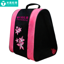 Meters high roller skating bag children men and women backpack skates skating roller skating adult bag beginner adult