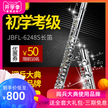 Jin Bao 16 hole C tune flute silver silver plated adult children beginners entry students exam grade universal instrument