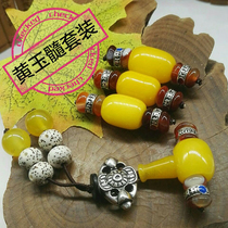 Hainan Star Moon Bodhizi 108 natural yellow jade myelin accessories package raw seed Gaomi Zhengyue necklace.