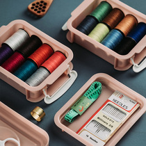 Household sewing box set portable small sewing treasure box high-grade sewing bag hand-sewn front living storage tool