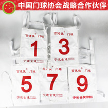 Bai Jian Jia door ball match number cloth Japanese style a set of five pieces upside down number vest door ball supplies
