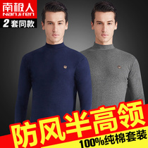 Antarctic Middle-aged and elderly cotton autumn clothes mens semi-high collar cotton sweaters cotton warm underwear set winter