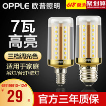 Op led candle bulb e14e27 light source size screw highlight discoloration 7W energy-saving household lighting spiral