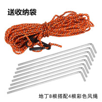 Outdoor tent accessories tent Ding plus rope Ding wind rope tent outdoor ding to nail wind rope