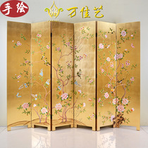 Lin language flower-scented screen cut off the European simple bedroom restaurant solid wood fashion home gold leaf flower bird Xuanguan folding screen.