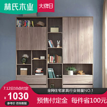 Lins wood Nordic bedroom bookcase with door modern minimalist multi-purpose locker cabinet study bookcase DV1X