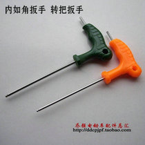 Disassembly electric car turn the throttle handle wrench within such as Angle wrench 3mm wrench electric car accessories