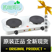 Household electric furnace export foreign trade shun Xiang radiation-free 2000W double cooker Electric Furnace Thermostat