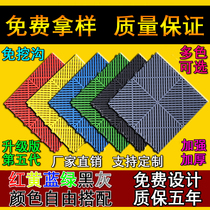 Car wash stitching grille plastic floor drainage beauty shop free digging trench 4s leaking sewer thickened surface mesh