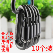 D-Type aluminum alloy multi-function buckle buckle hook key ring outdoor climbing equipment safety buckle lock