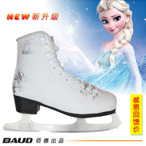 Bade genuine SALSA warm pattern skate shoes fancy skating shoes boys and girls beginner ice skating skates