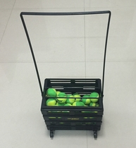 Plastic tennis ball basket with wheels to pick up the ball box automatically pick up the ball basket can be installed 75
