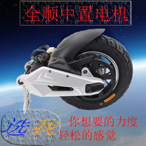 Full CIS second generation 90 mid-mounted motor assembly modified electric car electric motorcycle high-speed motor 6072v84v96v1