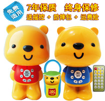 Cubs Story Machine Baby Baby Song Music Player Kids Learn Early Lesson Machine Puzzle Toys 0-3
