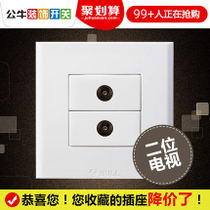 Bull Dual TV Socket 86 wall two closed-circuit television socket panel two-bit cable TV socket
