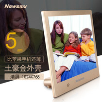Newman digital photo frame electronic album HD 8-inch thin card company gift custom logo with remote control