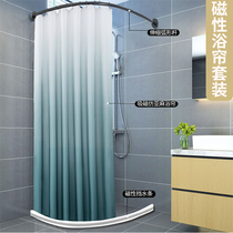 Magnetic shower curtain set free punch curved rod shower curtain bathroom retaining strip wet and dry separation tarpaulin partition curtain