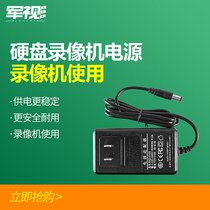DVR dedicated power supply 12V 2A monitor video recorder dedicated power supply